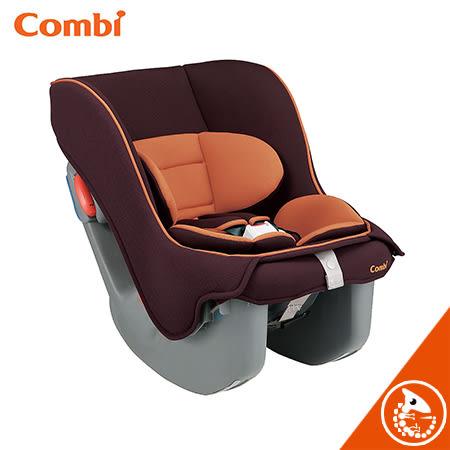 金寶貝 Combi Coccoro II S 輕穩 安全汽座 可可褐【17882】