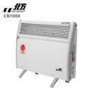 NORTHERN 北方電流式電暖器 (房間/浴室 兩用) CN1000
