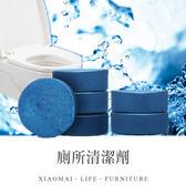 ✿現貨 快速出貨✿【小麥購物】廁所清潔劑 廁所清潔塊【Y328】藍泡泡馬桶清潔塊 清潔馬桶