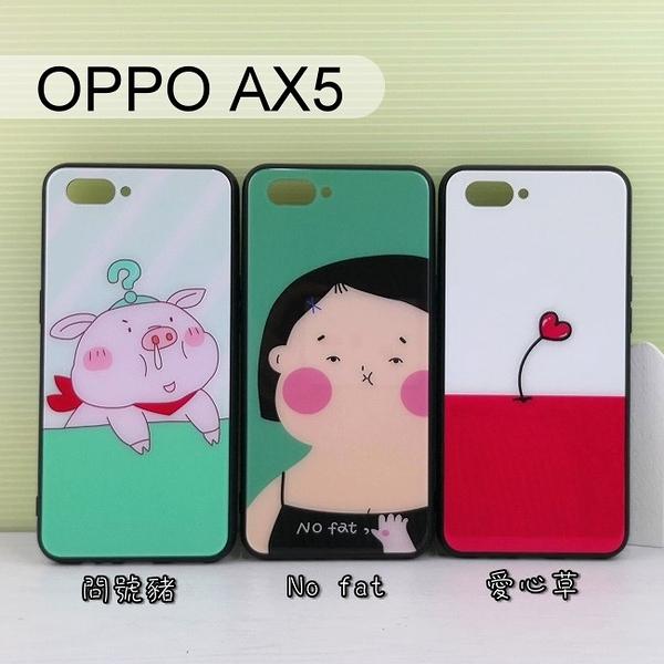 彩繪玻璃保護殼 OPPO AX5 (6.2吋)