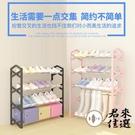 四層鞋架簡易多層家用收納放門口防塵鞋櫃小鞋架子室內【君來佳選】