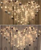 LED彩燈閃燈串燈房間布置求婚道具鍊白裝飾燈滿天星少女心掛燈YXS  潮流衣舍