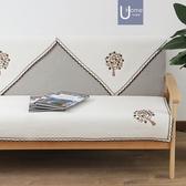 四季布藝簡約現代沙發墊純色通用客廳防滑夏組合靠背沙發巾全蓋巾