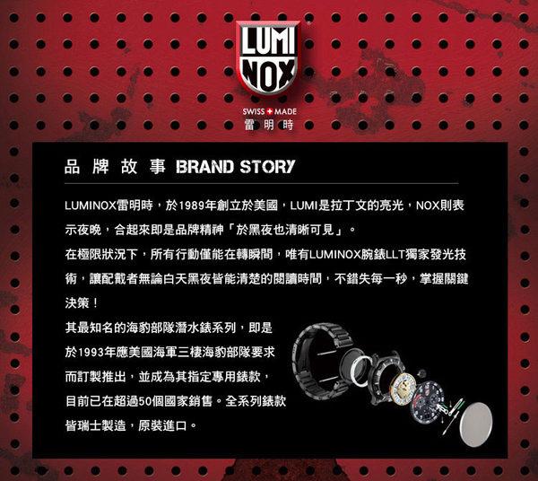 LUMINOX 雷明時NAVY SEAL 3500全新海豹2代系列腕錶-黑x黑時標/45mm A3501.BO