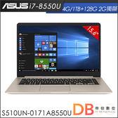 加碼贈★ASUS S510UN-0171A8550U 15.6吋 i7-8550U MX150 2G FHD 輕薄 金色筆電-送office365個人版+瑰柏翠護手霜