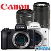 【送32G+清保組】Canon EOS M50 + EF-M 15-45mm + 55-200mm 雙鏡組【活動申請送原電+電影票】公司貨