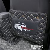 IX35防踢墊北京現代汽車內飾改裝扶手箱座椅防踢墊 歐韓時代