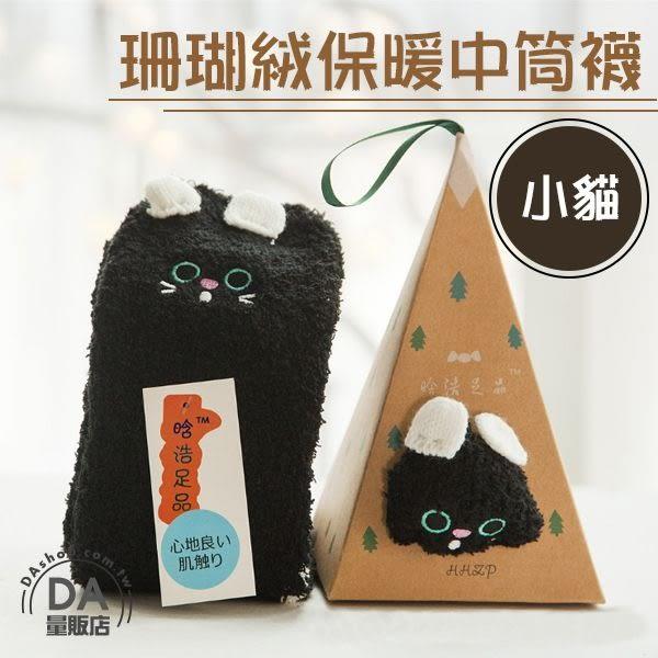 卡通 珊瑚絨 地板襪 毛巾襪 保暖加厚 造型襪 襪子 中筒襪 聖誕禮物 多款可選