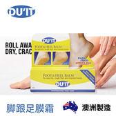 DU IT 脚跟足膜霜 50ml 澳洲【YES 美妝】