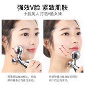 手持式潔面按摩儀臉部儀器導入面部家用美容院眼部瘦臉