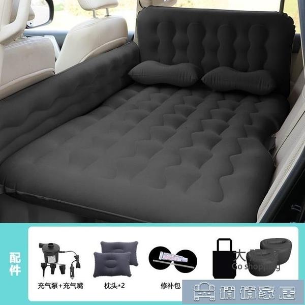 充氣床 車載充氣床汽車床墊汽車後排睡墊轎車後座旅行氣墊床SUV通用氣墊 俏俏家居