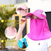 防曬騎行頭套面罩全臉遮陽帽子男女戶外夏季防紫外線護臉防嗮釣魚 艾瑞斯居家生活
