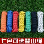 10mm 15米登山繩逃生繩耐磨戶外攀巖繩【奈良優品】