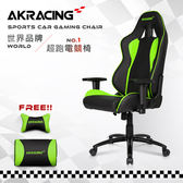 AKRACING超跑電競椅-GT58 Nitro-綠
