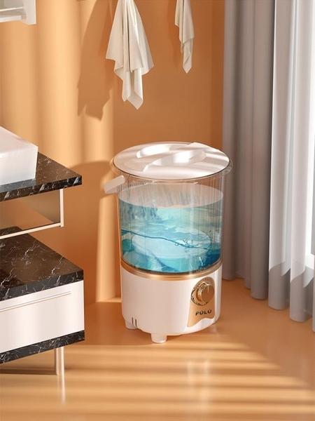 POLO洗襪子神器內衣褲宿舍小型迷你脫水甩干分桶折疊洗衣機嬰兒童 3C數位百貨MJ