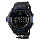 SKMEI手錶/計步卡路里防水運動