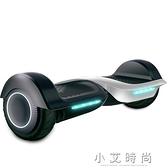 兩輪體感電動扭扭車成人智慧思維漂移代步車兒童雙輪平衡車 小艾時尚.NMS