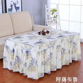 茶幾桌布 茶幾桌布客廳茶幾罩套長方形布藝蕾絲歐式蓋布家用防塵罩電視柜罩 阿薩布魯
