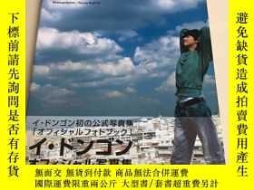 二手書博民逛書店Lee罕見Dong Gun official photobook