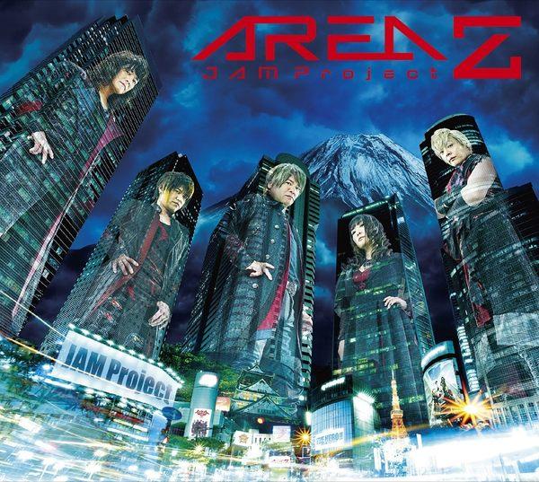 AREA Z-JAM Project