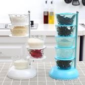 創意廚房用品立式調味盒 可旋轉式調味瓶調料收納盒調料罐       時尚教主
