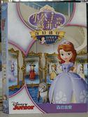 影音專賣店-P05-008-正版DVD【小公主蘇菲亞-奇幻盛宴/迪士尼】-國英語發音