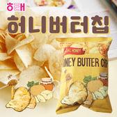 韓國 HAITAI 海太 蜂蜜奶油洋芋片 60g 蜂蜜奶油 薯片 蜂蜜洋芋片 洋芋片 餅乾 韓國洋芋片