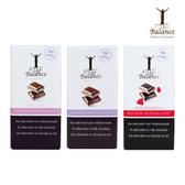 比利時Balance倍樂思無乳糖巧克力系列(黑巧克力/脆心巧克力/草莓巧克力)