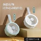 電煮鍋 迷你多功能學生宿舍小型蒸煮鍋家用單人110V小電鍋電熱鍋