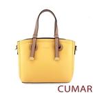 CUMAR 經典素色多夾層手提斜背包-黃...