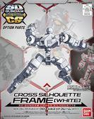 鋼彈模型配件 BB戰士 SD CS 白色 骨架 含吉姆頭 改造 零件 TOYeGO 玩具e哥