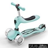 兒童滑板車 德國多功能滑板車兒童三合一1-2-3-6歲寶寶可坐4輪小孩摺疊溜溜車