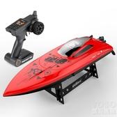 遙控玩具 遙控船高速快艇輪船模型飛艇超大號兒童男孩電動防水上玩具船 快速出貨YJT