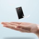 行動電源超薄充電寶便攜毫安MIUI蘋果X可愛vivo華為女沖手機通用7快充行動電源QM 向日葵