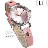 ELLE 時尚尖端 時尚鑲鑽淑女錶 纖細錶帶 真皮 防水手錶 女錶 粉紅色 ES20127S02X