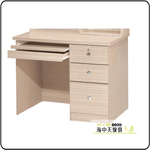 {{ 海中天休閒傢俱廣場 }} F-21 摩登時尚 電腦桌書桌系列 241-8 白橡3.5尺電腦書桌(下座)