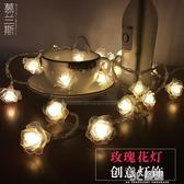 LED玫瑰花彩掛燈閃掛燈串掛燈滿天星星掛燈臥室節日掛燈串婚慶房間小裝飾掛燈 3C