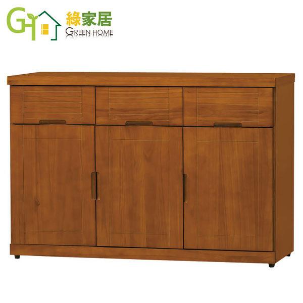 【綠家居】汐谷 時尚4尺多功能收納櫃/餐櫃(二色可選)
