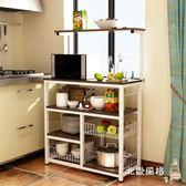 多層置物架 廚房置物架落地式多層微波爐收納架子家用多功能調料架碗架XW 全館滿千88折