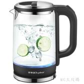 玻璃電熱燒水壺家用自動斷電養生透明小型快壺煮水器煲泡茶 qf26843【MG大尺碼】