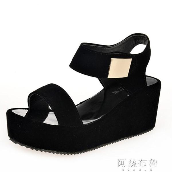 坡跟涼鞋 鬆糕鞋平底厚底百搭羅馬鞋學生高跟涼鞋女夏坡跟厚底露趾女鞋 阿薩布魯