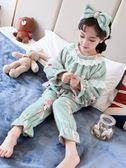 女童珊瑚絨睡衣兒童女孩家居服寶寶—交換禮物