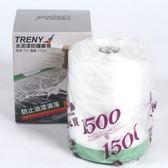 水泥漆防護膠帶-覆蓋150CM*長度22M『刷油漆好幫手、防塵、防污』