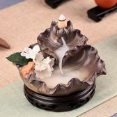 陶瓷倒流香爐創意擺件 荷花檀香塔香薰沉香熏香爐帶底座 禪意茶道
