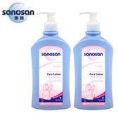 德國sanosan珊諾-新生兒保養2入組(寶寶潤膚乳液500mlx2)