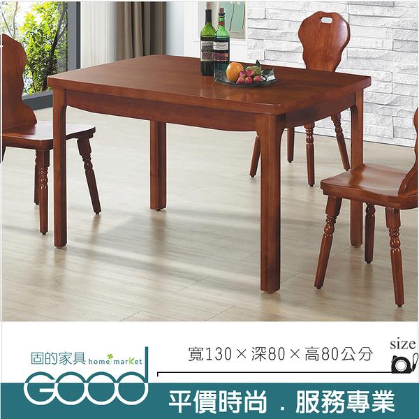 《固的家具GOOD》765-01-AM 威靈頓柚木餐桌【雙北市含搬運組裝】