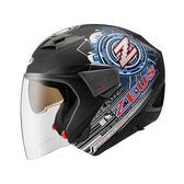 【ZEUS ZS 611E TT13 消光黑 瑞獅 安全帽 】內藏遮陽鏡片、可加購下巴變全罩