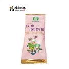 【草屯鎮農會】玄米米奶茶45公克/包...