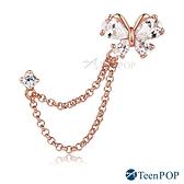 耳環 ATeenPOP 正白K 晶鑽蝶舞 單邊單個 耳針耳環 鍊條耳環