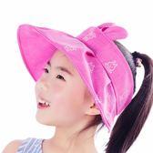 八八折促銷-兒童帽子男童遮陽帽夏天女童寶寶空頂帽折疊太陽帽兒童戶外防曬帽